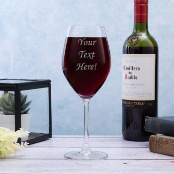 Personalised Cordoba Wine Glass
